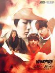 Vampire Dirty Story