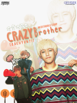 Crazy Brother1