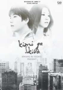 kimigesukide_hwr
